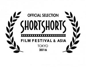shortssh